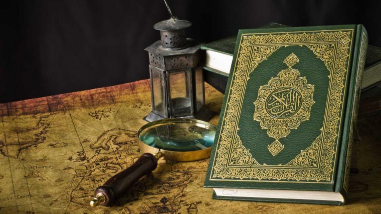 Ramadanquiz und Koranwettbewerb