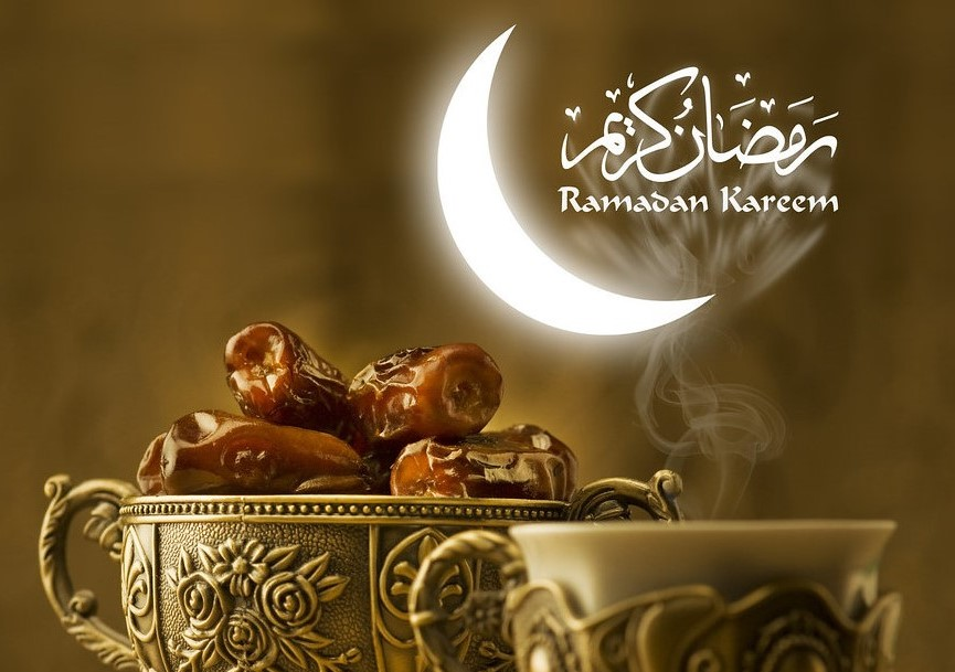 Registrierung zum Tarweeh-Gebet – التسجيل لحضور صلاة التراويح